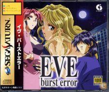 Eve Burst Error - Original Sega Saturn NTSC JAP