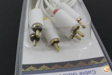 Adaptador Cabo Audio Video RCA Fichas Dourada 1,5 M *Em 24h!