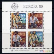 BLOCO AFINSA 31 NOVO EUROPA PORTUGAL 1980