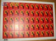 SELO 3125 EUROPA PORTUGAL 2004 - FOLHA DE 50 SELOS NOVOS