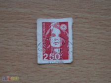 FRANÇA - YVERT 2720