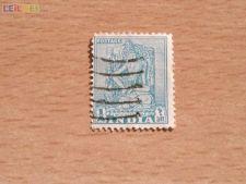 INDIA - SCOTT 231