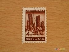 BULGARIA - SCOTT 1375