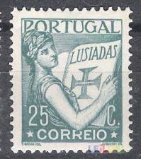 1931- Lusiadas - Novo  (*)-  25 c. - AF 519
