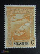 Moçambique  C.A. 3 s/goma