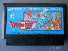 DRAGON QUEST II 2 NES Jp FAMICOM