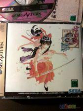 SAKURA TAISEN WARS 1 sss NTSC Jap COMPLETO
