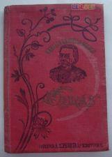 DOZE CASAMENTOS FELIZES  - Camilo Castelo Branco  (1915)