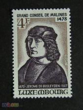 Luxemburgo 819  série nova**