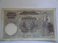 5395 JUGOSLAVIA 100 DINARA 1941