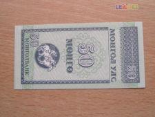 MONGÓLIA - 50 MONGO  1993      UNC