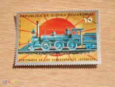 GUINE EQUATORIAL - COMBOIOS