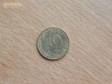 FRANÇA - 10 CENTIMES    1998  KM# 929