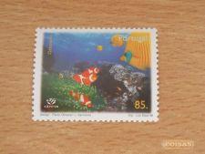 PORTUGAL - AFINSA 2491 NOVO MNH (**)