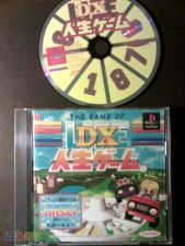 DX THE GAME OF LIFE PS1 JAP COMPLETO