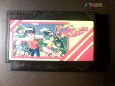 ERIKA TO SATORU NO YUME BOUKEN xr nes jp Nintendo