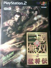 SHIN SANGOKUMUSOU 2 PS2 JAP COMPLETO