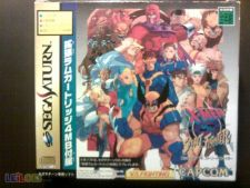 X MEN vs STREET FIGHTER NTSC com RAM 4MB sss COMPLETO