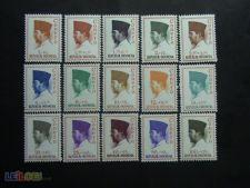 Indonésia 411/424 série nova**