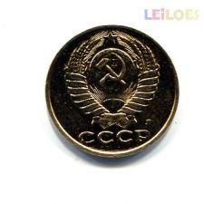 Russia - 20 Rubles 1961 banhada em ouro