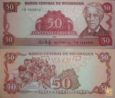 NIC153 - NICARAGUA - 50 CORDOBAS - 1985