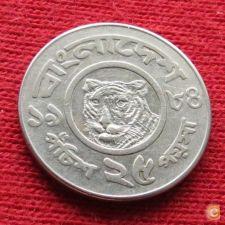 Bangladesh 25 poisha 1984 KM# 12 tigre  Lt 295 *V