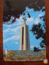 KAL - Calendário Frutalmada ano 1988