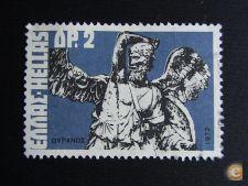 Grécia 1089 usado
