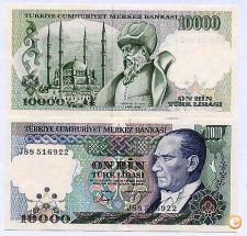 TURQUIA 10000 Lira 1970 (ND 1989 ) Turkey UNC nova p-200