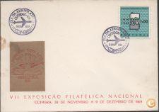 FILA-1969 ENVELOPE  AF-1047 -AEMIPEX-69 AEROFILATELI 3-12-69