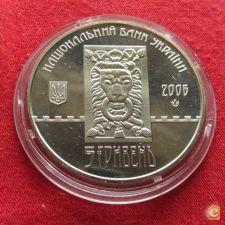 Ucrânia 5 hryven 2006 750 anos de cidade de leão - Lviv