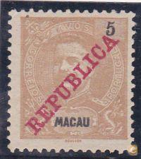 SELO DE MACAU - AFINSA Nº 154