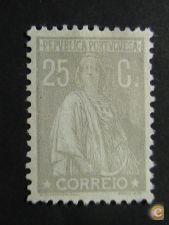 384 s/goma