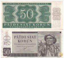 CZECHOSLOVAKIA 50 KORUN 1950 PICK 71 PERF. SPECIMEN UNC
