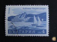 Bulgária 1874 usado