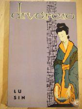 Divórcio - Lu Sin (1958)