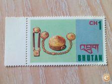 BUTÃO - SCOTT 184