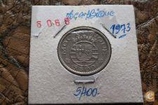 5$00_MOÇAMBIQUE_1973                           A/R=[6068]