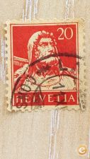 SUICA - SCOTT 174