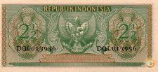 Indonesia 2,5 Rupiah - 1956 - P/75 - UNC