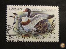 Russia 5641 usado