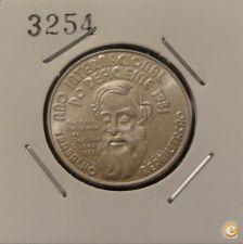 359# 1981 25$ - Ano Internacional do Deficiente 1981 (Nova)