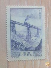 CHINA - SCOTT 216    PONTES