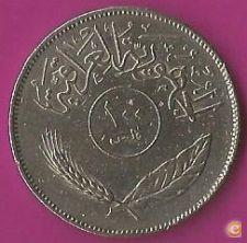 IRAQUE - 100 FILS 1975       / D0E