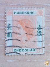HONG KONG - SCOTT 194