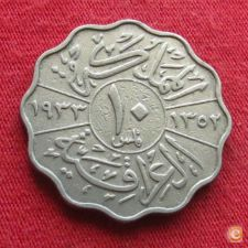 Iraque Iraq 10 fils 1933 KM# 98   *V