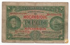MOÇAMBIQUE PORTUGAL 1 ESCUDO 1941 PICK 81 VER SCANS