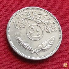 Iraque Iraq 50 fils 1970 KM# 128   *V