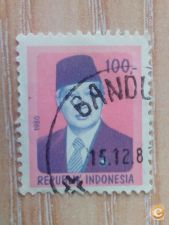 INDONESIA - SCOTT 1086