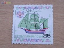 BULGARIA - SCOTT 3198 - BARCOS